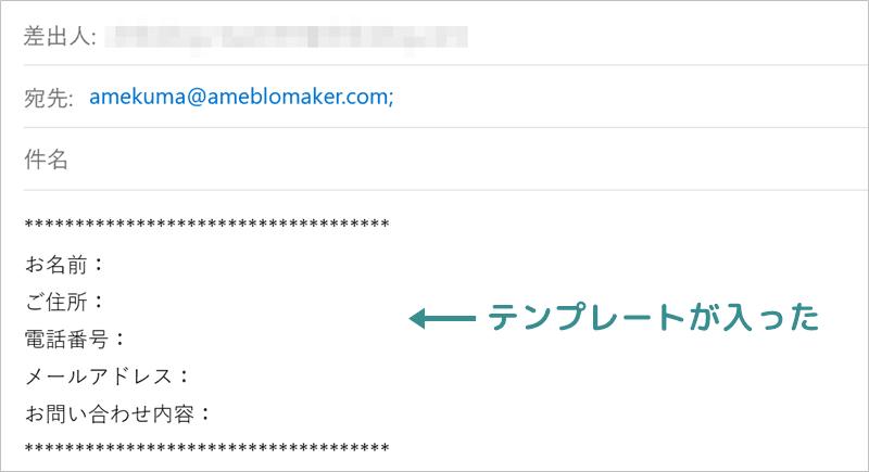 アメブロのリンクの活用方法