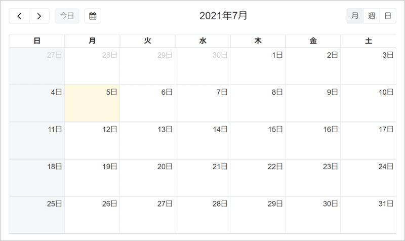 STORES予約の使い方③カレンダーに入力